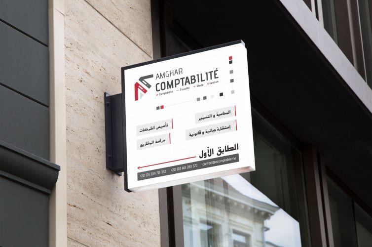 Panneau Publicitaire Amghar